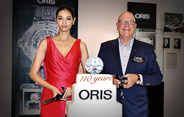 Oris celebrates 110 years in Taipei