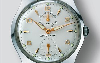 History - Oris. Swiss Watches in Hölstein since 1904. 20f2008a82