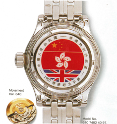 Oris Hong Kong Commemorative Watch, 1997